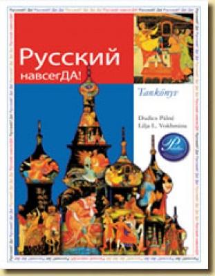 Pycckuu? Orosz nyelvkönyv