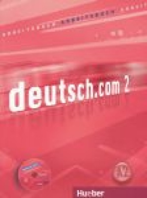 deutsch.com 2 munkafüzet audio-CD-vel