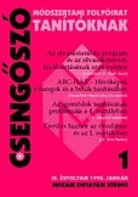Csengőszó (2008 évi előfiztés)