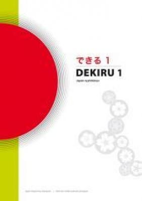Dekiru 1 Japán nyelvkönyv