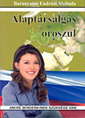 Alaptársalgás oroszul